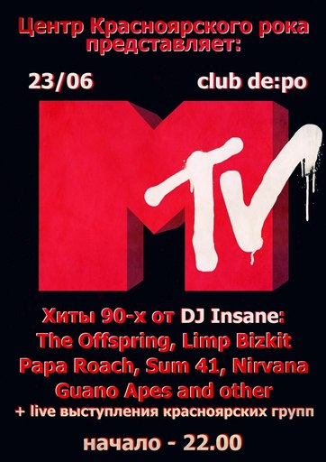 23 / 06 NIGHT MTV 90 - hit's in depo!